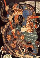 Miyamoto Musashi Ink Painting