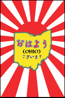 Ohio (ohayo)