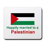 Palestinian Gifts