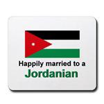 Jordanian Gifts