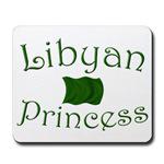 Libyan Gifts