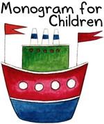 Monogram boat for children