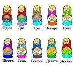 Matryoshka Doll shirts/Nesting doll gifts