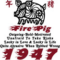 Fire Pig 1947 T-Shirt & Gifts