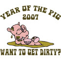 Year of The Pig 2007 T-Shirts & Gifts