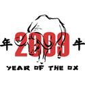 2009 Year of The Ox Gifts