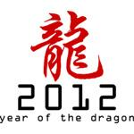 Chinese New 2012 Year Of The Dragon T-Shirt
