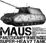 Panzer VIII Maus #2