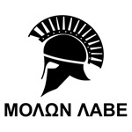 Molon Labe is Greek