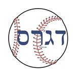 Dodgers Hebrew