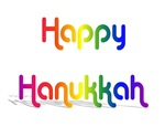 A Very Happy Hanukkah