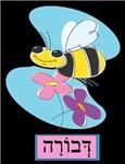 Devora The Bee