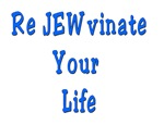 Rosh Hashanah ReJEWvination T Shirts and Gifts