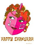 HAPPY  DREIDEL HANUKKAH