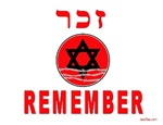 Holocaust Remember Hebrew 