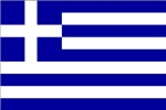 Greece T-Shirts and Gifts