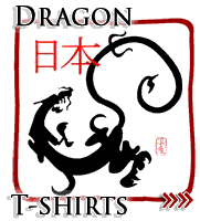 Dragon of Japan Kanji T-shirts and Gifts