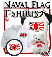 Naval Flag of Japan T-shirts, Japanese T-shirts