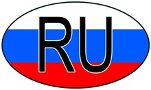 Russian Car Sticker sign