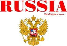 Russian two headed eagle from the Coat of Arms