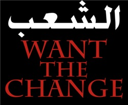 We want the change
