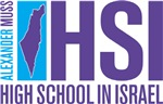 HSI (High School in Israel)