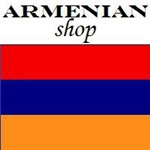 Armenian Collection
