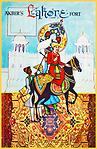 Pakistan Travel Poster 2