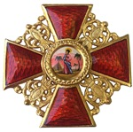 Order of Saint Anna Cross