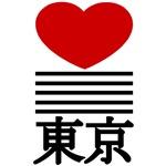 i heart tokyo