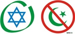 Israel, Not Islam - 3