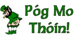 Pog Mo Thoin t-shirts & gifts