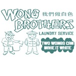 Wong Brothers Laundry Service