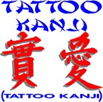 Tattoo Kanji Words