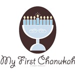 Hanukkah Chanukah Baby Kid Gifts