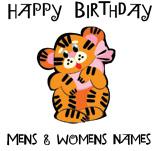 Happy Birthday (Baby Tiger)