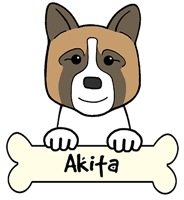 Akita Cartoon T-Shirts and Gifts
