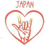 JAPAN (hand sign)