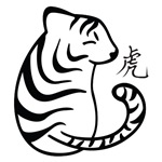 Chinese Zodiac Tiger T-shirt