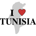 I Love Tunisia Gifts