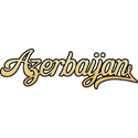 Retro Azerbaijan T-shirt