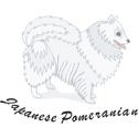Pomeranian T-shirt, Pomeranian T-shirts
