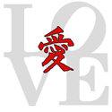Oriental Love T-shirt
