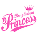 Bangladeshi Princess