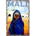 Vintage Mali Art