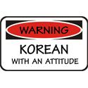Attitude Korean