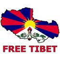 Free Tibet Merchandise & Apparels