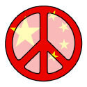 Peace In China T-shirt & Gift