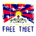 Another Vintage Free Tibet T-shirts & Gifts