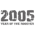 2005 T-shirt & Gift